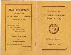 19-annual-daniel-boone-festival.jpg