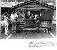 1979-boone-festival-0351.jpg