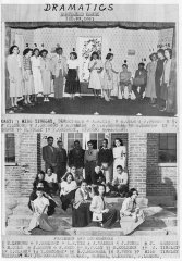 rosenwald-school-the-rosette-1951-p.jpg